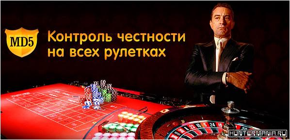 Что такое контроль честности и как проверить, действительно ли он есть у виртуальных казино?