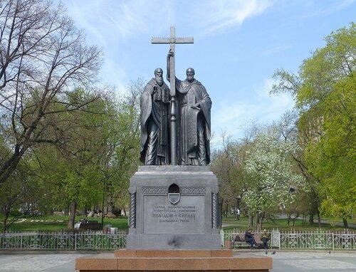 Памятник Мефодию и Кириллу