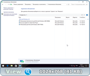 Windows 10 Ver.1607 + LTSB (x86/x64) +/- Office 2016 24in1