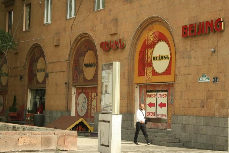 Банковские карты в Армении и Ереване