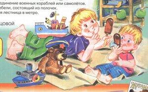 https://img-fotki.yandex.ru/get/35827/19411616.516/0_119b58_f2e1783d_M.jpg