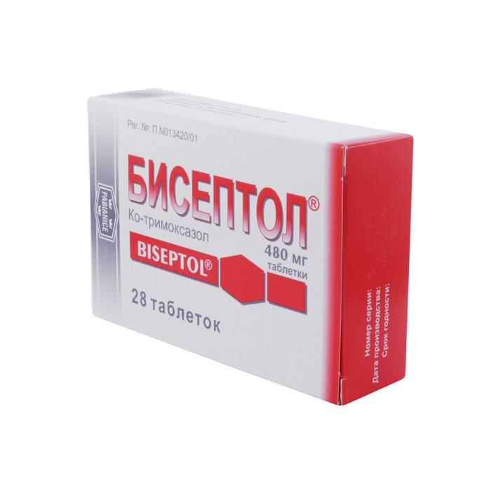 Бисептол таблетки 480 мг инструкция по применению