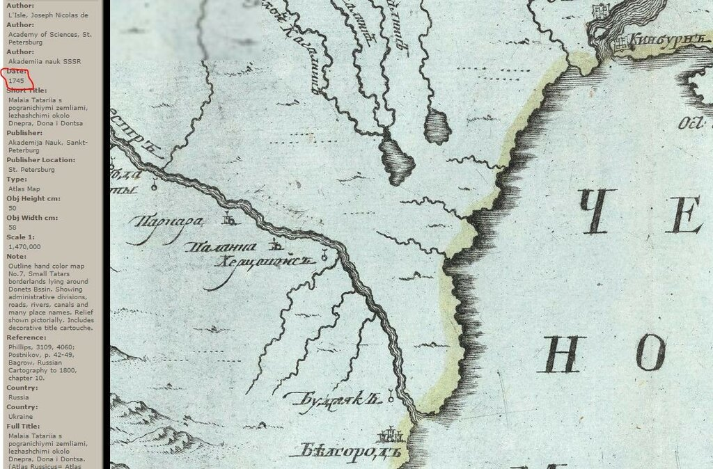 1745.JPG
