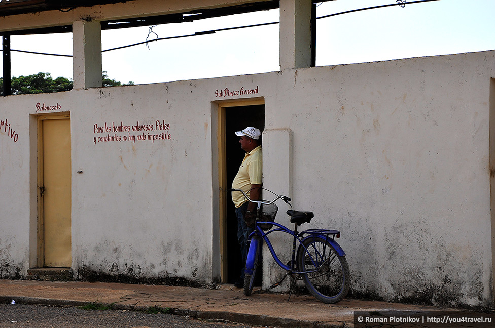 0 76ca48 fc25229c orig День 3. Переезд из Гаваны в Виньялес через Лас Терассас на автобусе Viazul