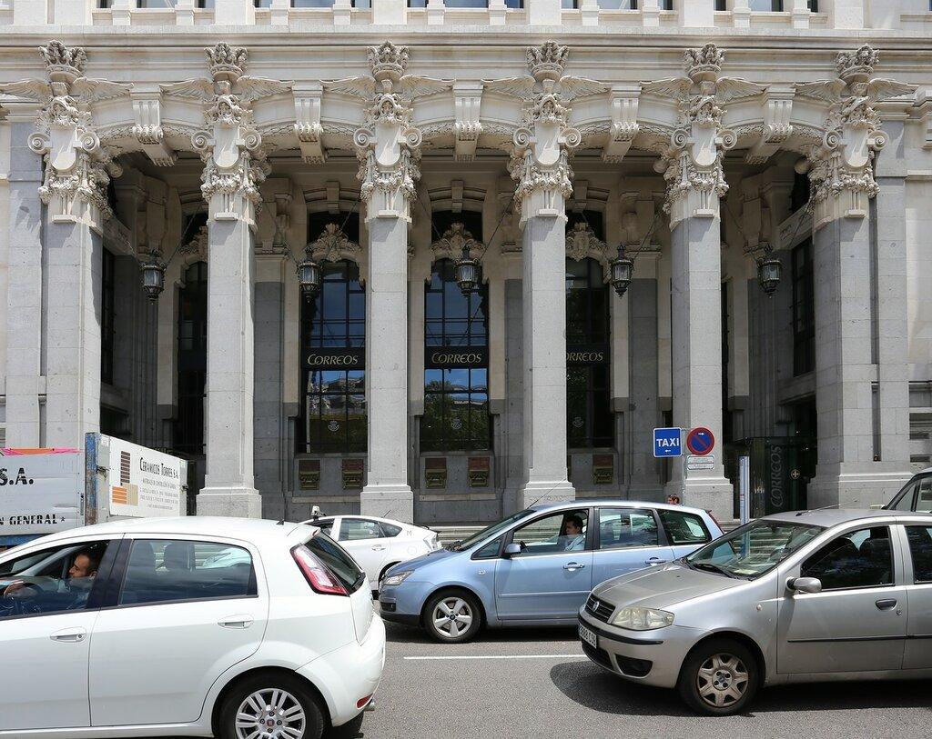 Мадрид. Дворец связи (Palacio de Comunicaciones)