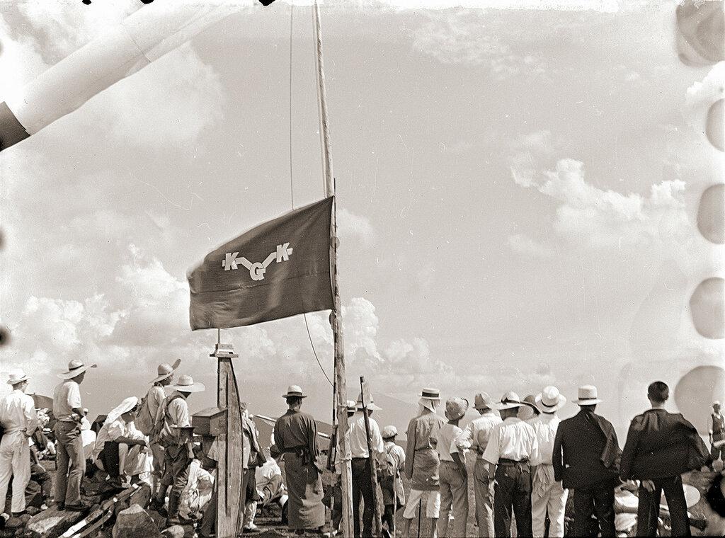 Kirigamine Glider Kenkyukai Flag - 1930s Japan