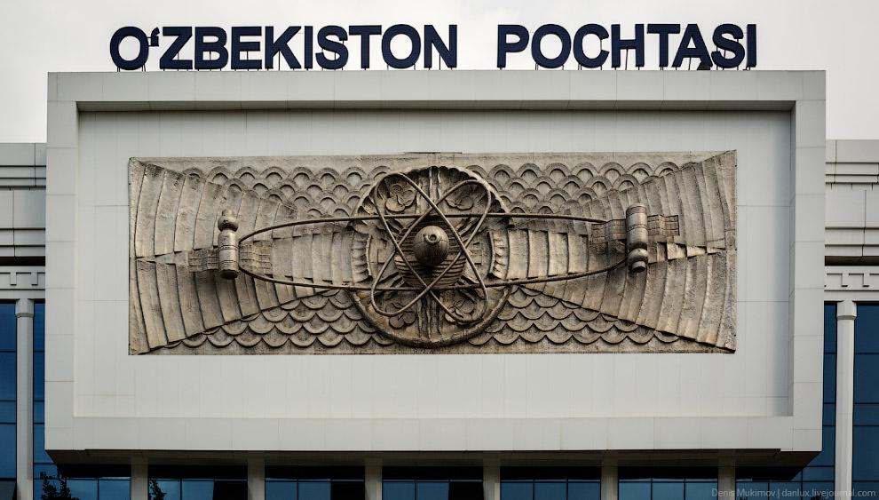 20. В Узбекистане каждая надпись на кириллице — шедевр