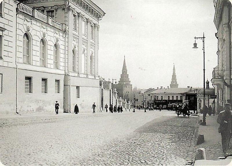 5. Улица Знаменка, вид на Моховую улицу, Кремль и дом Пашкова (слева).