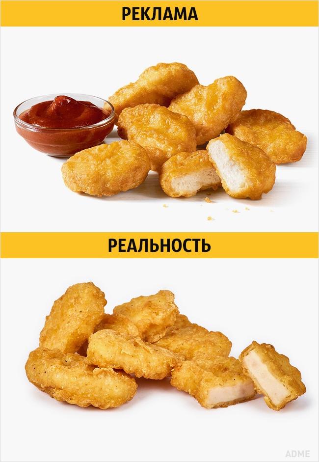 Роял Чизбургер, McDonald's
