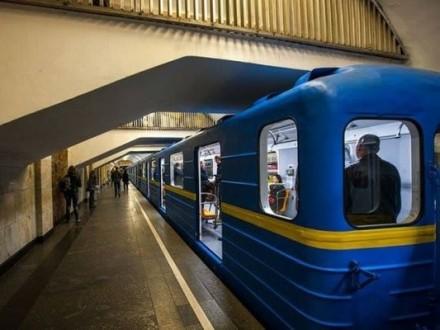 Вовторник киевское метро будет работать начас дольше