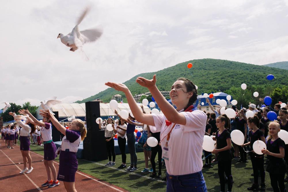 Анапа фото день защиты детей