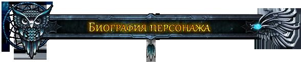 https://img-fotki.yandex.ru/get/35827/324964915.7/0_1653e6_cef79173_orig