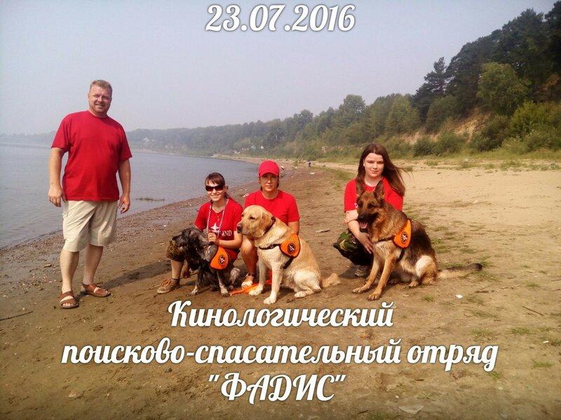 https://img-fotki.yandex.ru/get/35827/325579629.27/0_17c1bb_d88e042d_XL.jpg