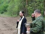 18 мая ответственный за экологическую работу в Раменском благочинии священнник Илия Терентьев совершил освящение молодых посадок в г. Раменское. Пусть Господь на долгие годы благословит наш Лес Победы!
