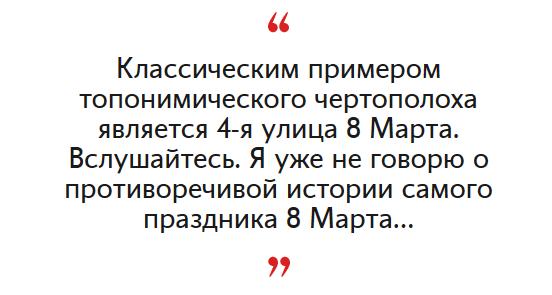 20140715-Чем Лубянка лучше Ногина-Цит-1-Классическим примером