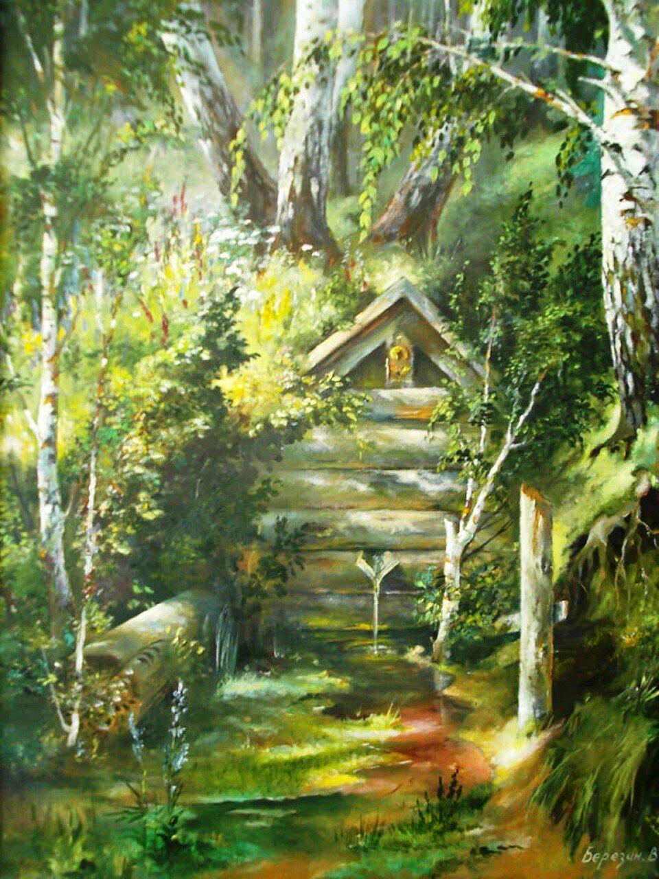 ИСТОЧНИК. Картина В. Березина, сибирского художника.jpg