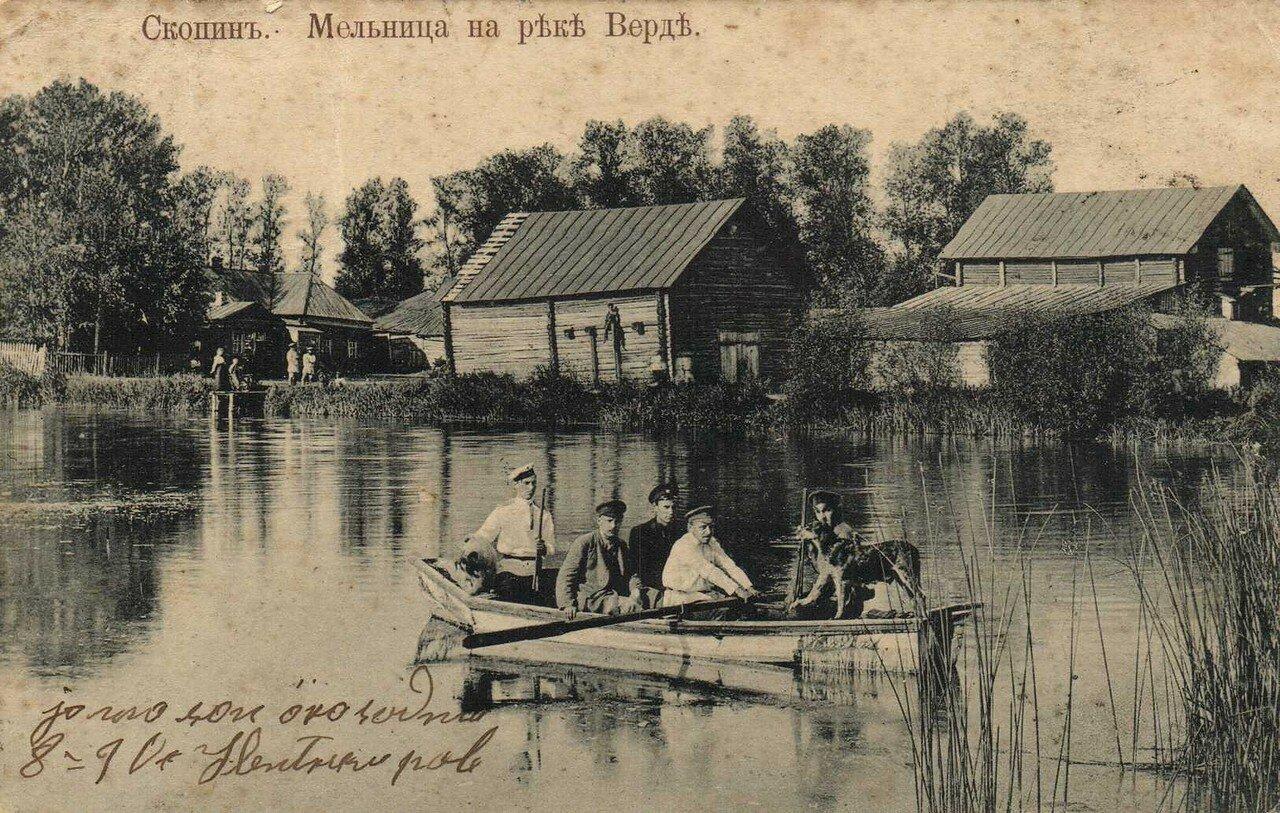 Мельница на реке Верде