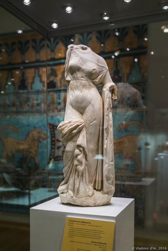 Статуя богини Афродиты. Арташат. I холм. Конец II – начало I в. до н.э.