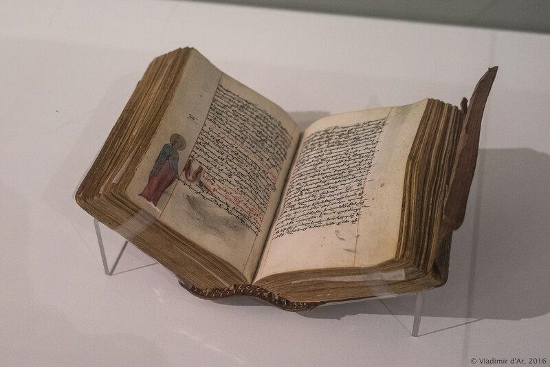 Гимнарий. Место неизвестно. XVII в. Пергамент.