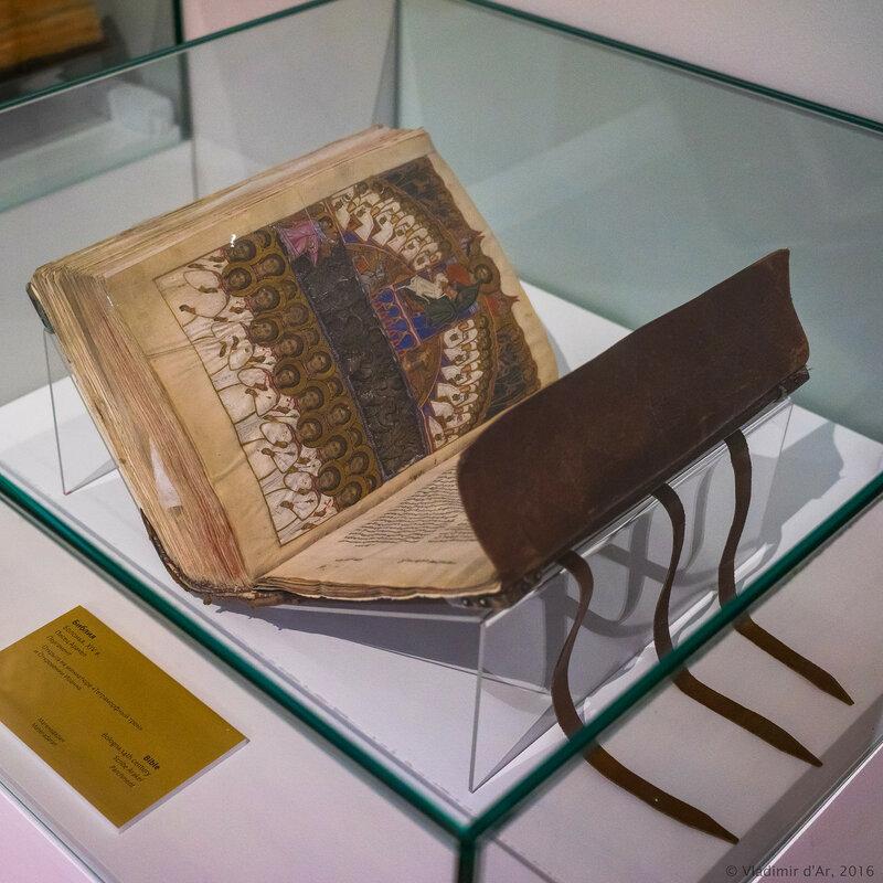 Библия. Болонья. XIV в. Писец Аракел. Пергамент.