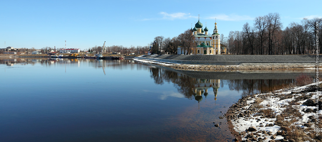 Волга апрель Углич