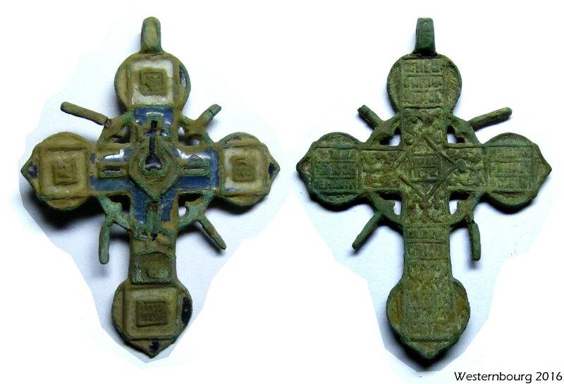 Крест наперсный - «штурвал». XVII В.