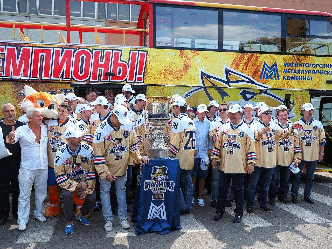153Церемония чествования команды Металлург27.05.2016