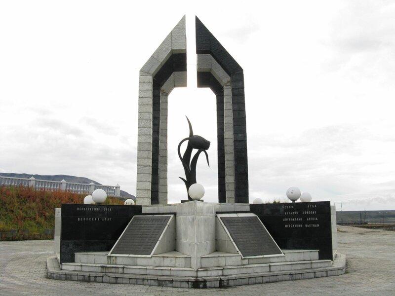 Купить памятник фото цена Норильск памятники из гранита цены курск