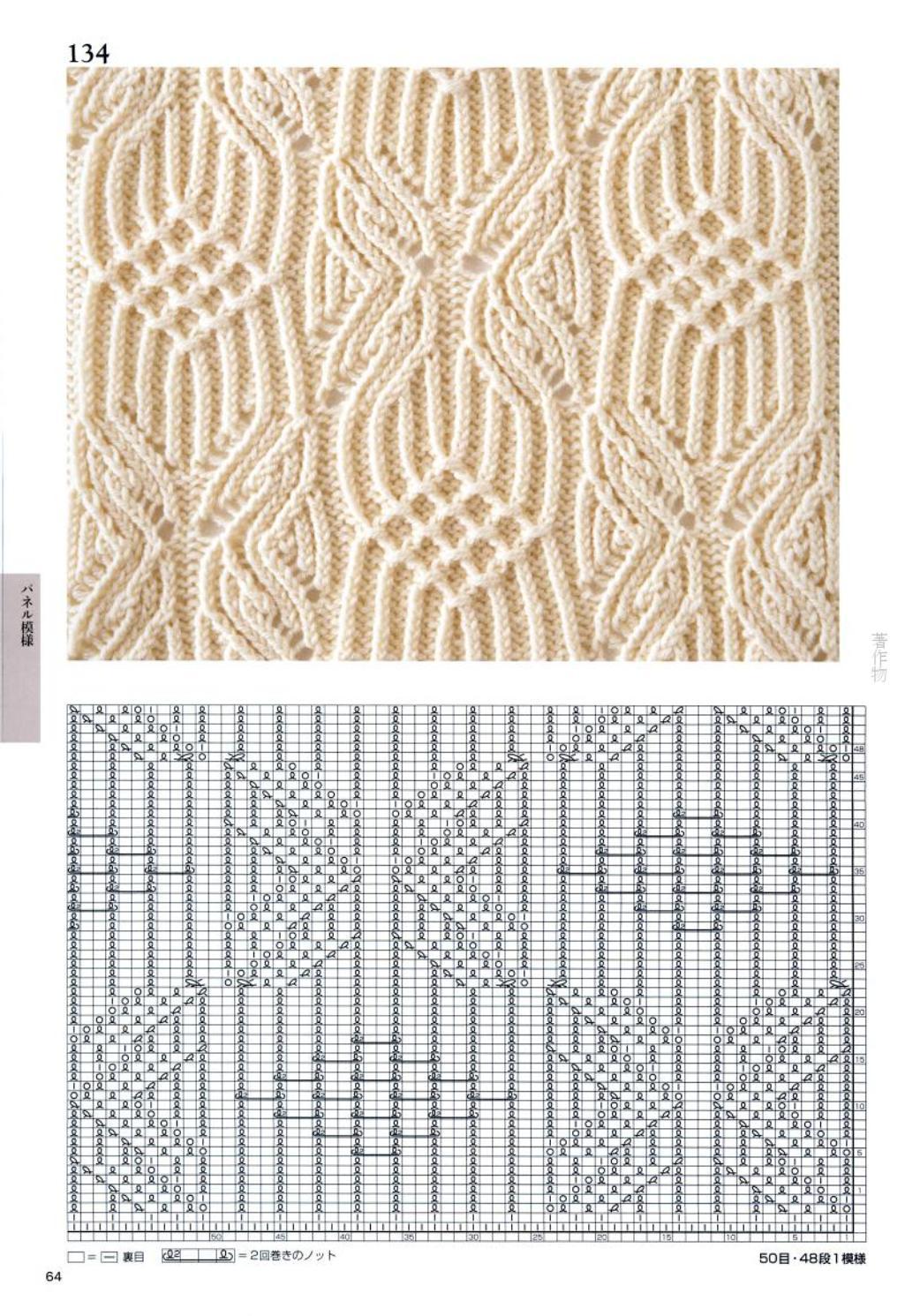Вязание спицами и крючком. Вязание для малышей и взрослых 66