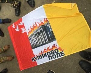 Что такое Куликово поле для Украинской Одессы?