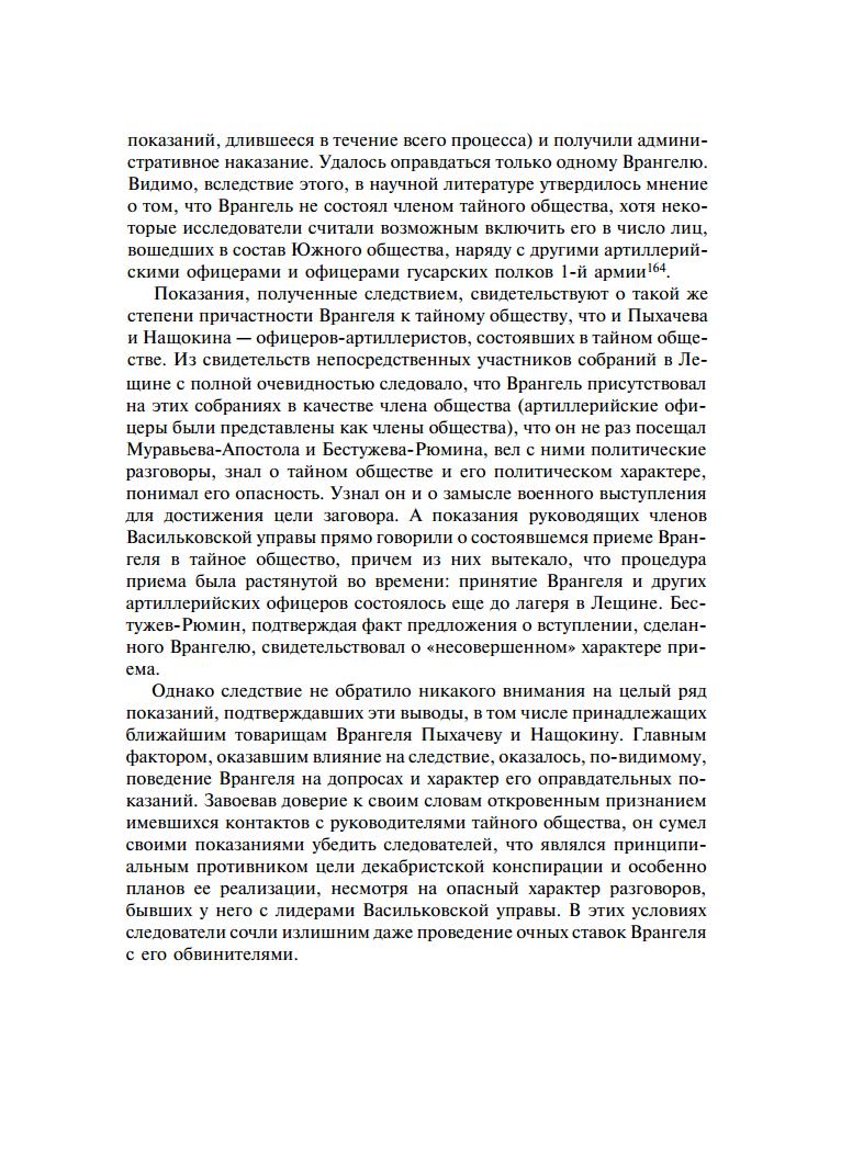 https://img-fotki.yandex.ru/get/35989/199368979.16/0_1b2222_3ac3c5b9_XXXL.png