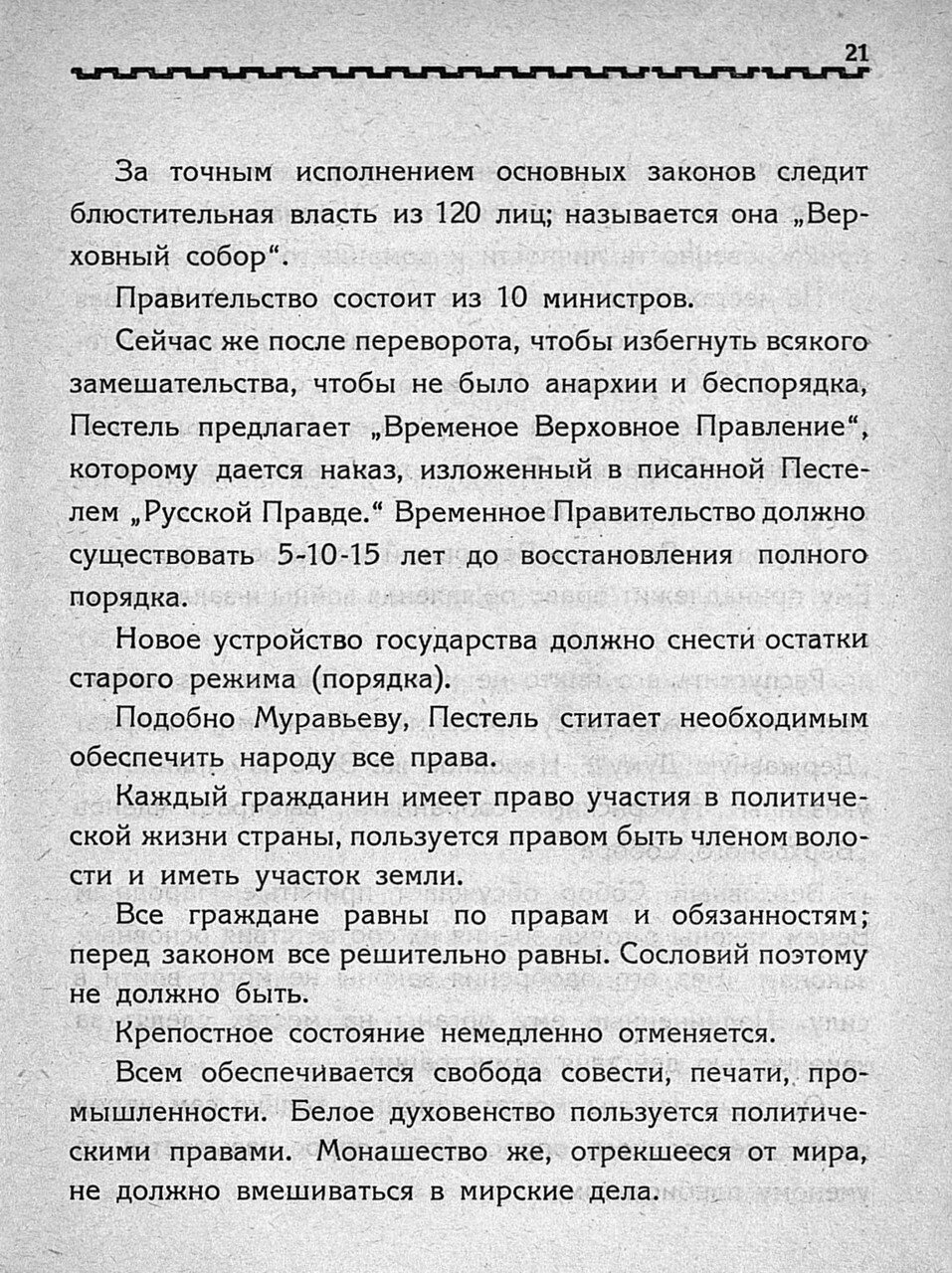 https://img-fotki.yandex.ru/get/35989/199368979.23/0_1bfad9_8a2f706f_XXXL.jpg