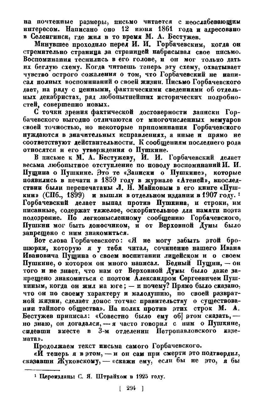 https://img-fotki.yandex.ru/get/35989/199368979.d/0_1a9a9f_3e57f00d_XXXL.png