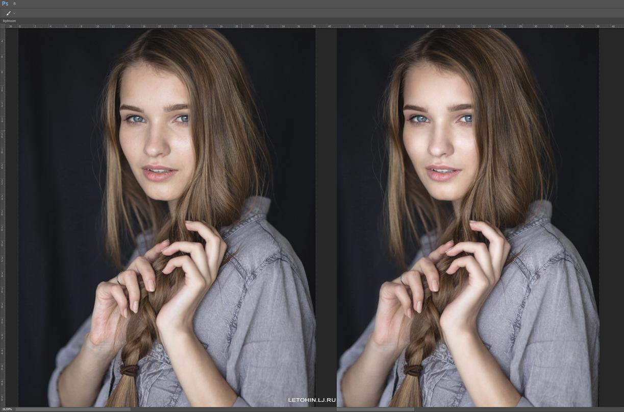 обработка фото красивый цвет и свет осколок наковырял