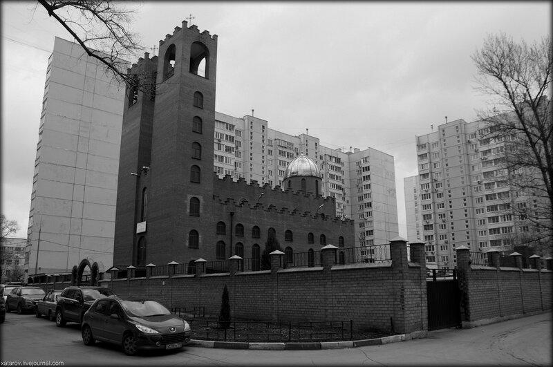 Храм Мат Марьям (во имя Пресвятой Девы Марии) в Москве