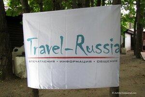 В Москве выбрали туристическую столицу России