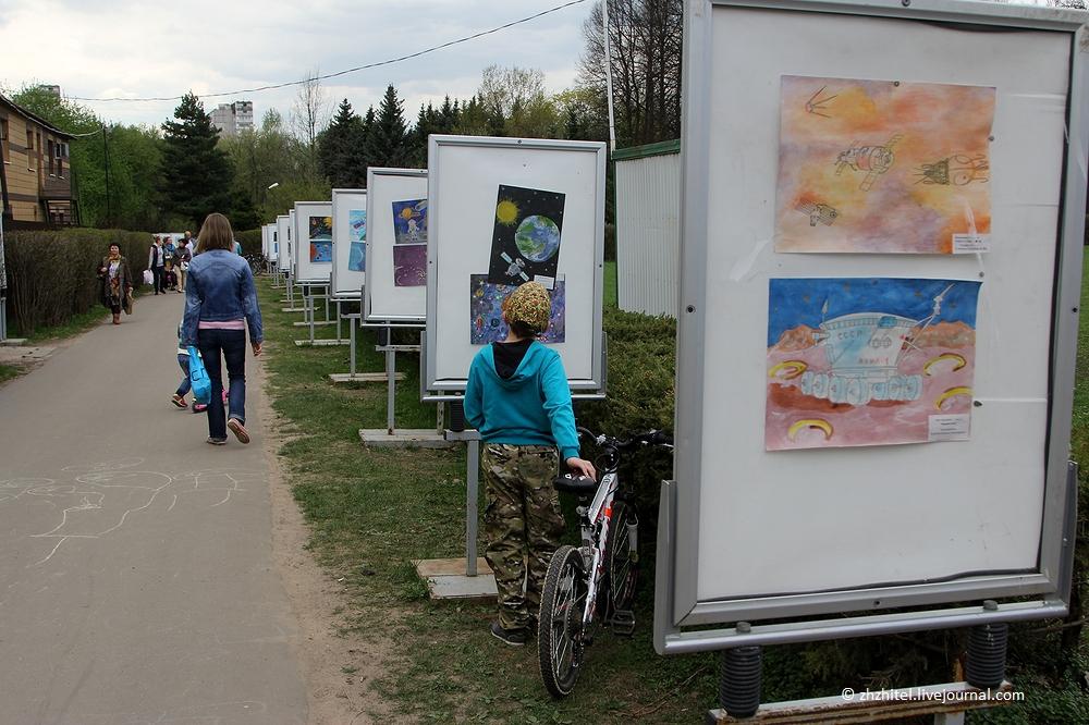 Дендропарк в Бирюлево