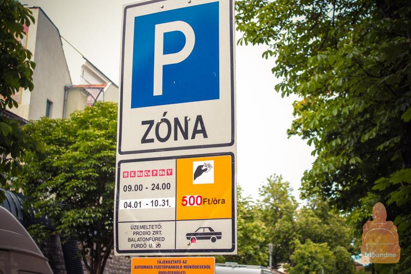 Парковки в городе платные в сезон