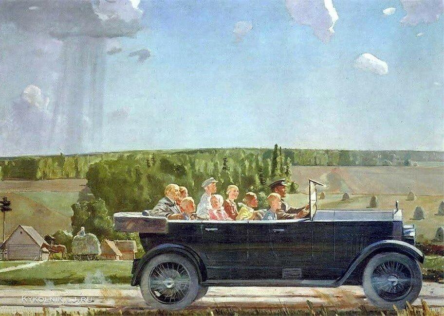 Дейнека Александр (1899-1969) «В. И. Ленин на прогулке с детьми» 1938