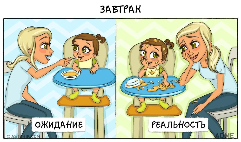 Как меняется жизнь после рождения ребенка (9 фото)