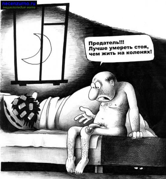 eroticheskie-neprilichnie-stihi
