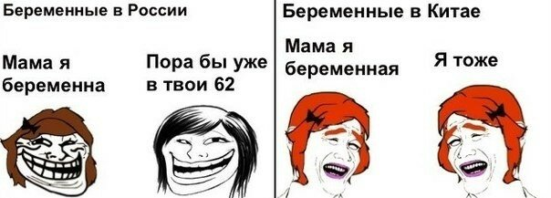 GqVbnskbiu0.jpg