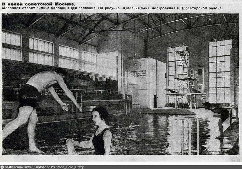 04. Автозаводская. Купальня баня. 1932.бассейн...jpg