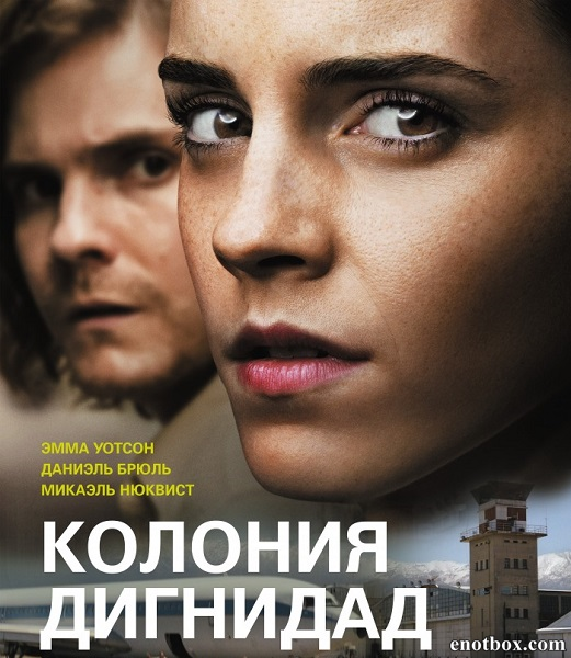 Колония Дигнидад / Colonia (2015/WEB-DL/WEB-DLRip)