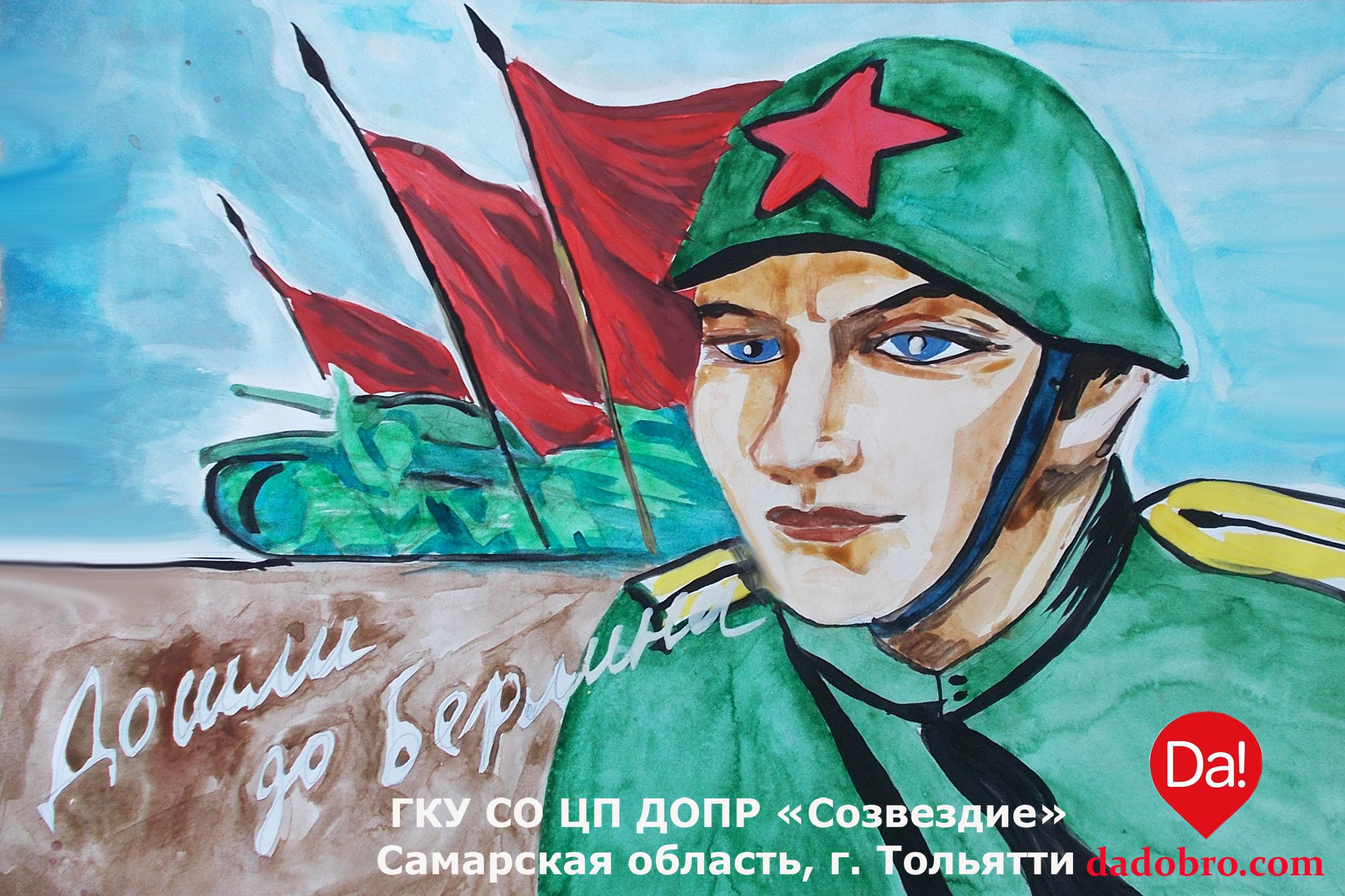 Павел Коновалов.jpg