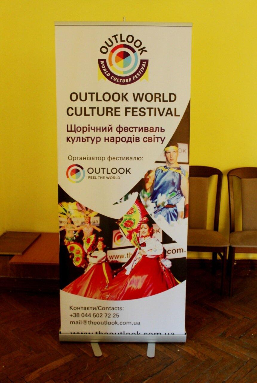 Вывеска фестиваля Outlook Fest