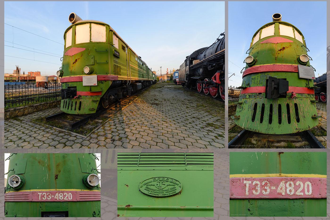 Фото 19. Тепловоз ТЭ3 в музее РЖД. Снято на Nikon D610 и объектив Samyang 14mm f/2.8.