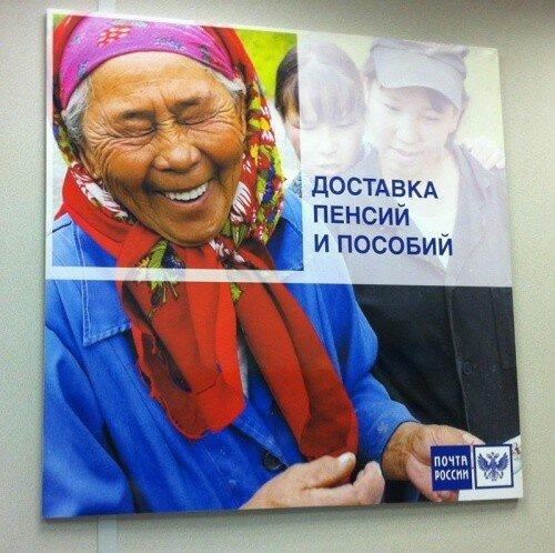 https://img-fotki.yandex.ru/get/35989/54584356.7/0_1ea4b9_9f1c4068_L.jpg