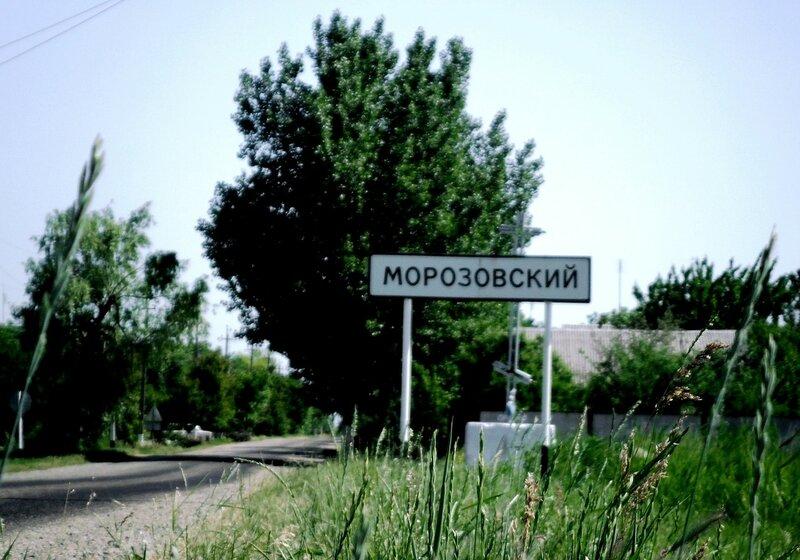 У знака ... у хутора ... SAM_8770.JPG