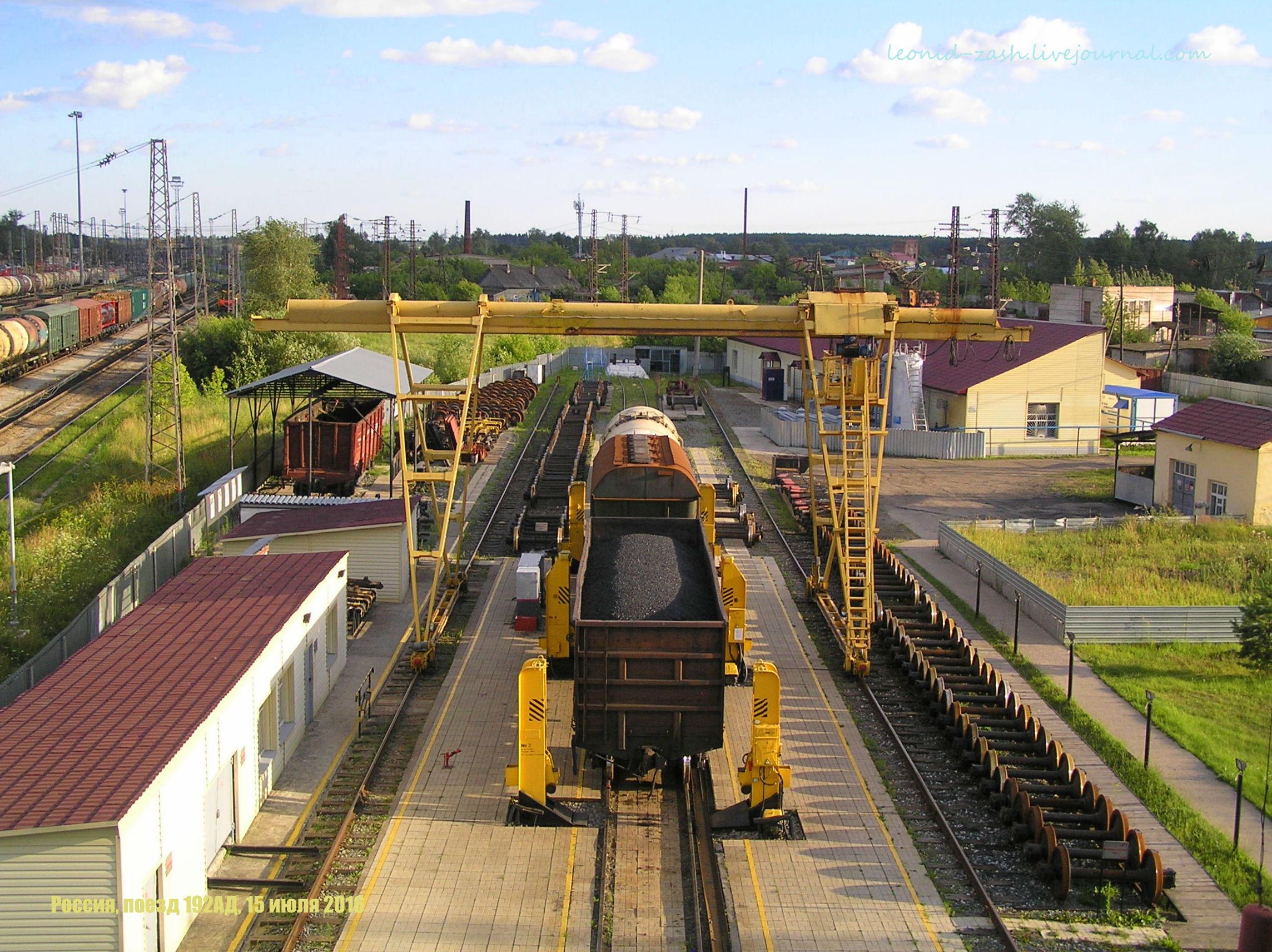 РЖД поезд 192АД 48.JPG